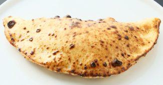 これで解決!ポピュラーピザから、レアメニューピザまで全世界のピザのメニューを一挙にお伝えします! 9
