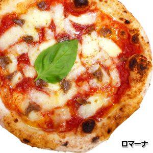 今は冷凍もあって便利!ピザの歴史を明治時代まで遡ってみよう 3