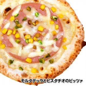 【ピザ7枚セットが当たる】 フォンターナ食べたい夏のピザキャンペーン 8