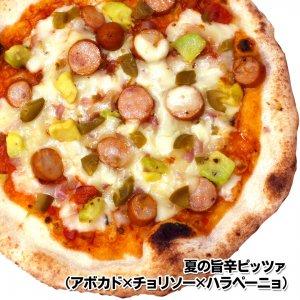 チョリソーの最高にうまい、焼き方と食べ方【肉のプロが教える!】 5
