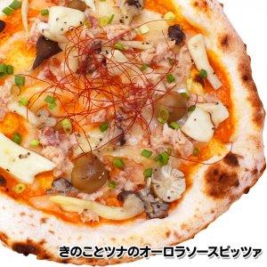 【選べる7枚セット】 12種類の最強ピザを紹介~お得になる裏技も! 5