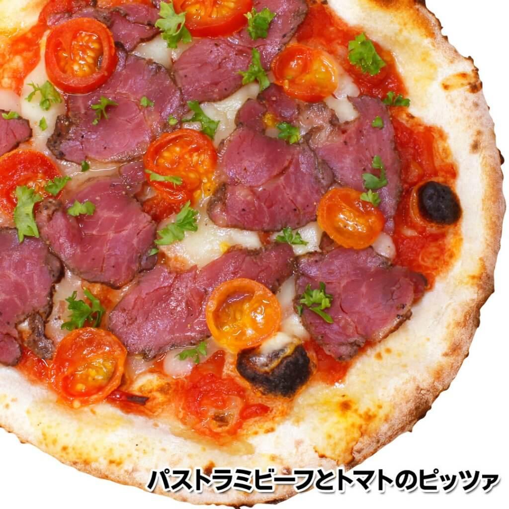 《#家系ピザグランプリ》パストラミビーフとトマトのハロウィンピザ 4
