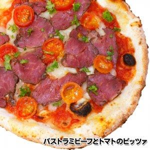 #家系ピザレシピコンテスト募集中!おうちピザを全国に届けよう 4