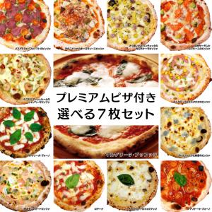 あなたのおうちピザを全国に届けよう!#家系ピザ レシピコンテスト 10