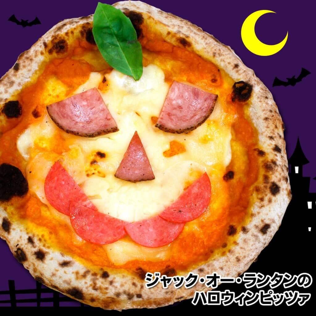 【ハロウィンピザにおすすめ】オレンジマントの、かぼちゃピザ!! 7