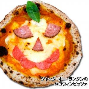 【ハロウィンピザにおすすめ】オレンジマントの、かぼちゃピザ!! 8