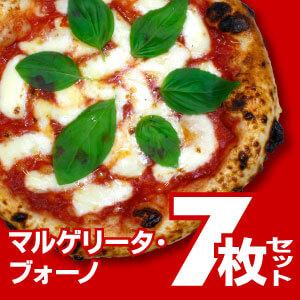 【再現レシピ】ガストと松屋のガーリックトマト、ピザにしました! 5