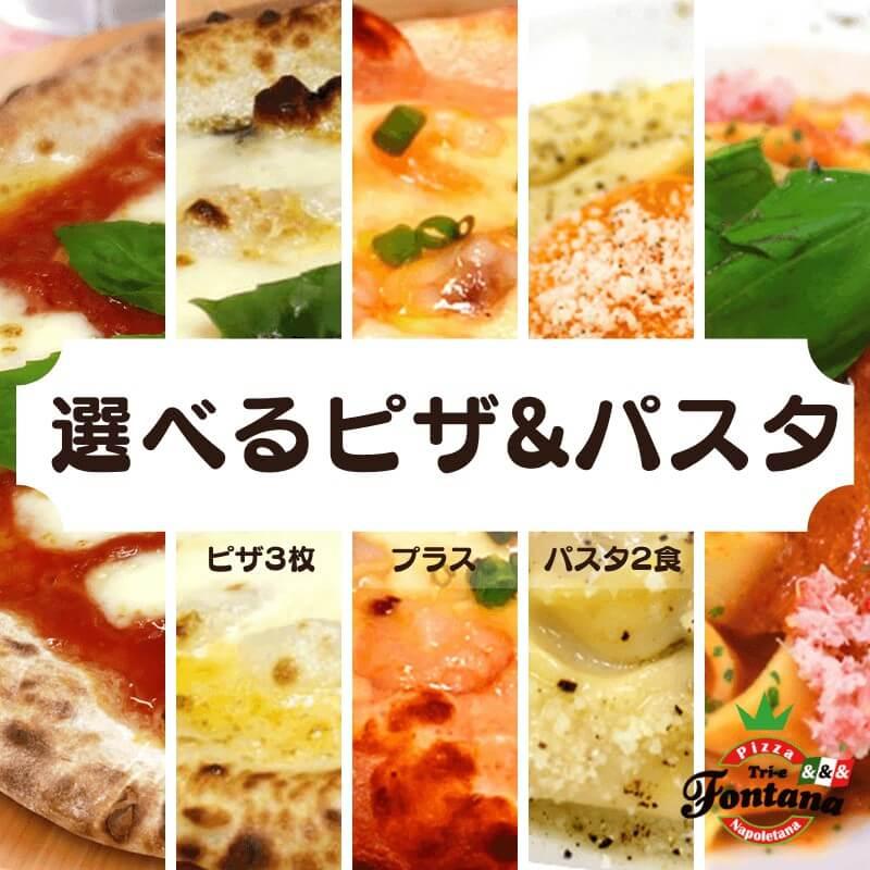家系ピザの女王ついに決定!食べすぎご用心の梅&しらすのピザ! 5