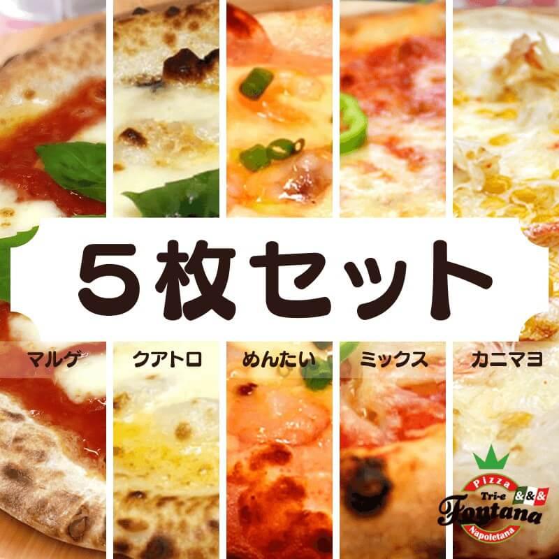 ちびっこおばけ集合!ハロウィンが盛り上がる、ナンピザのレシピ! 3