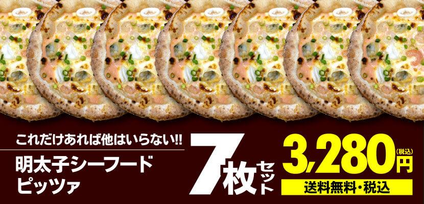 【キューピーマヨネーズで作れる】みんな大好き、明太マヨのピザ! 8