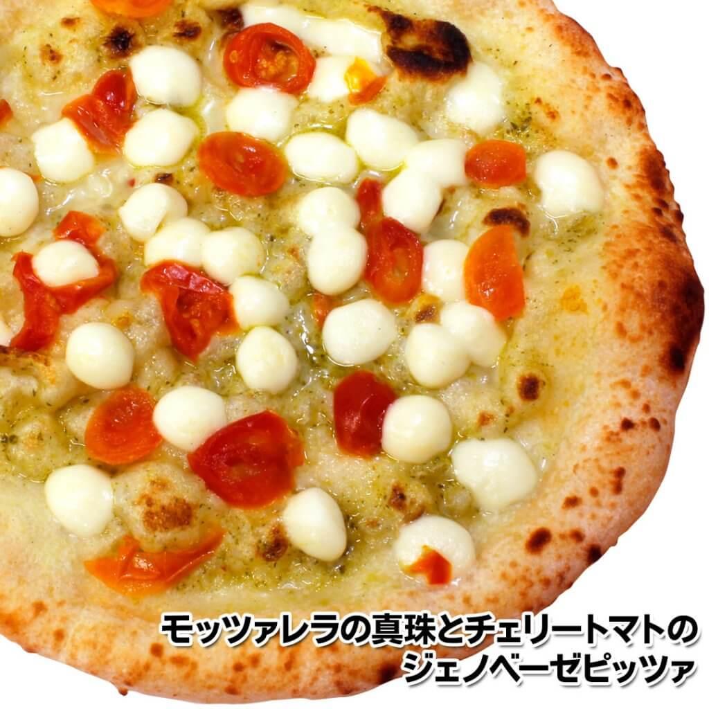 通販で手軽に買える冷凍ピザ!冬のメニューランキング 3