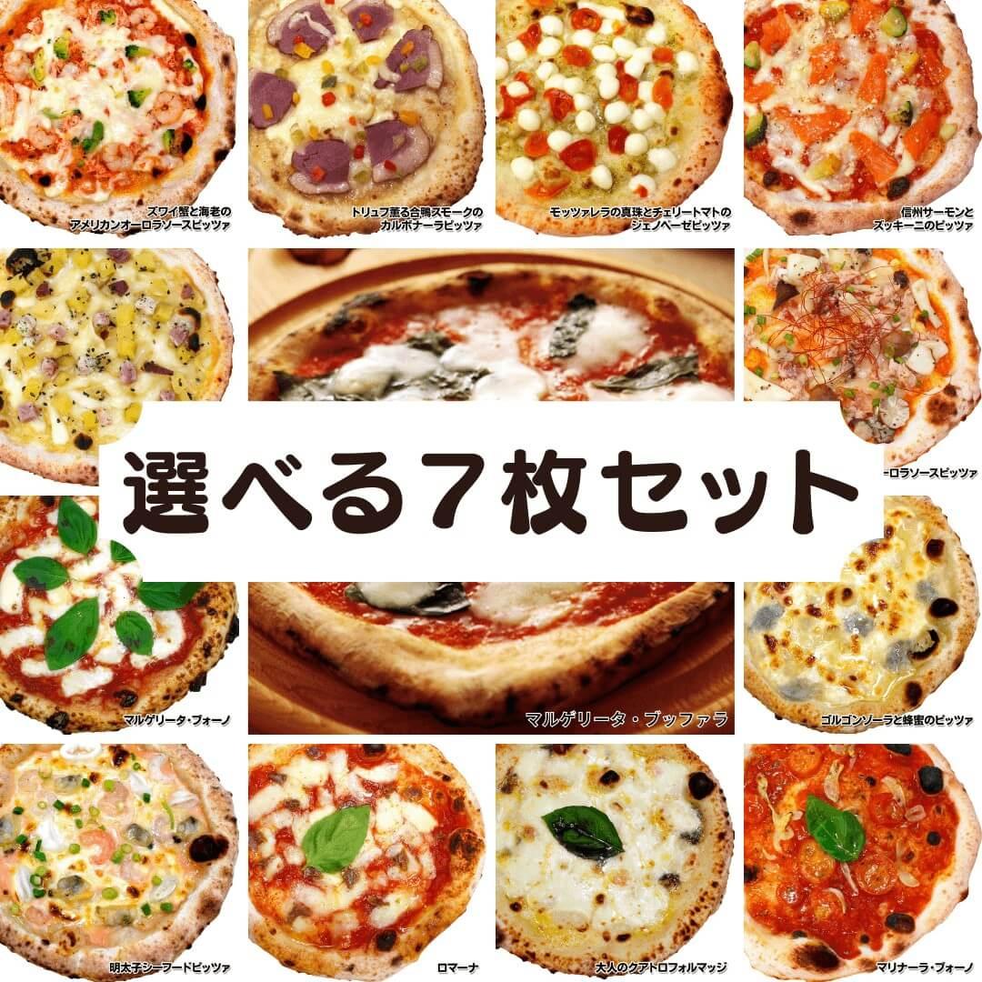 家系ピザの女王ついに決定!食べすぎご用心の梅&しらすのピザ! 4