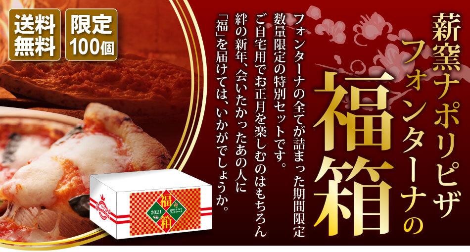 【ピザーラより美味しい】宅配できる『激安』カニピザはコレ! 2
