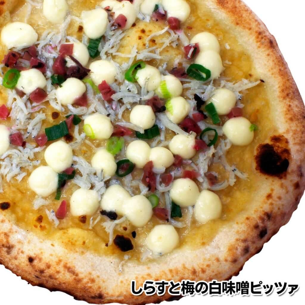 【春のピザまつり】#家系ピザがデビュー『しらすと梅の白味噌ピザ』 2