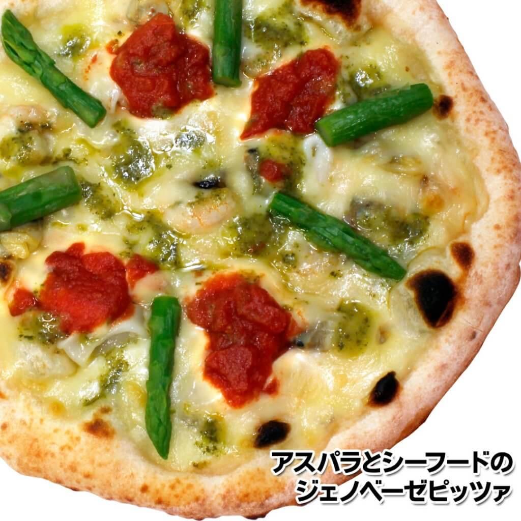 【春のピザまつり】さくら咲くフォンターナのスプリングピッツァ 3