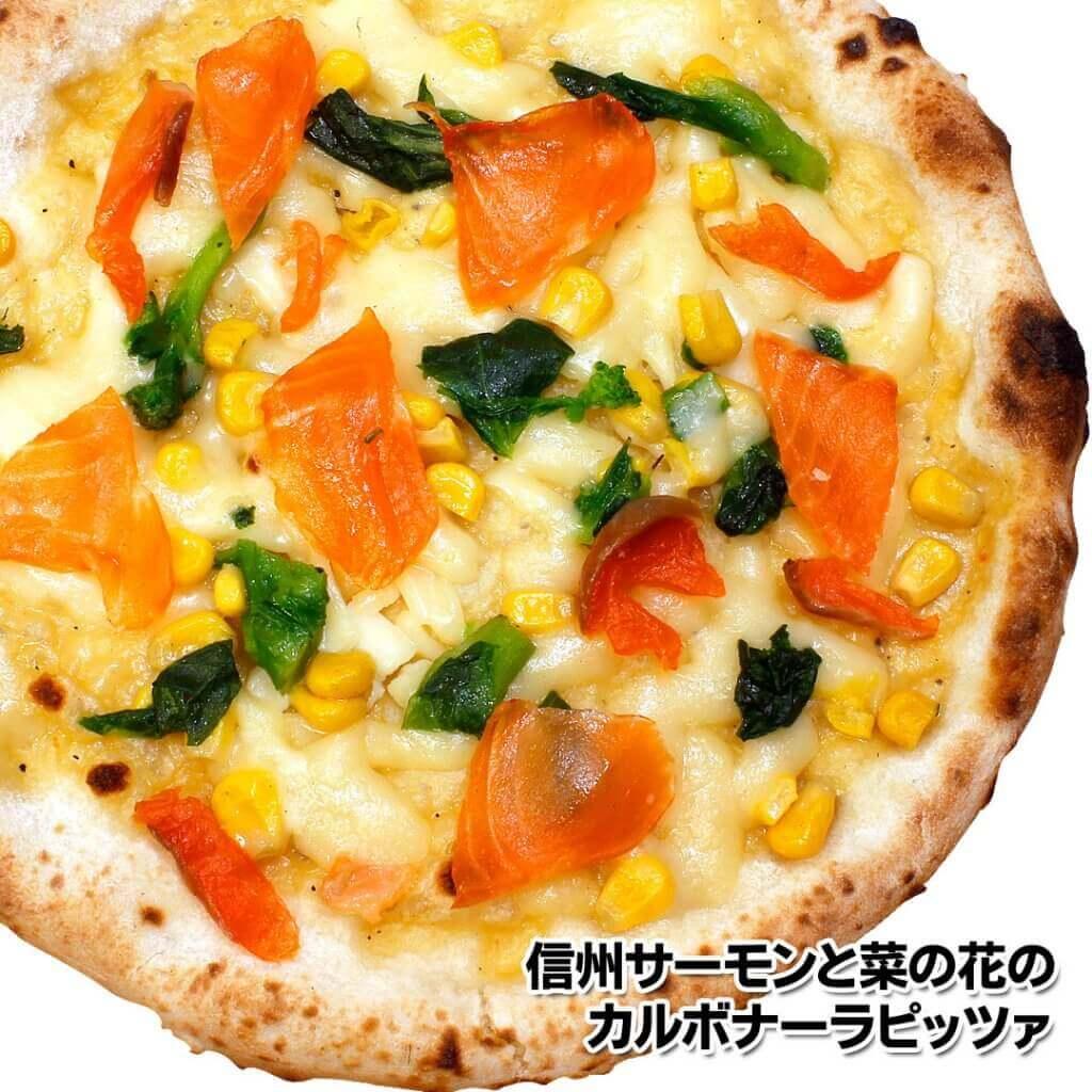 【春のピザまつり】さくら咲くフォンターナのスプリングピッツァ 7