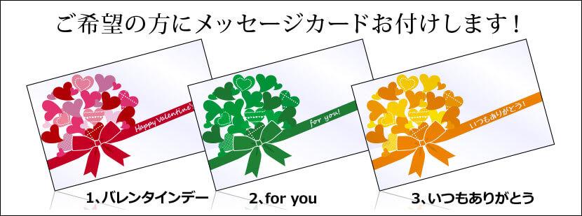 【ハートBOX】「大好き」「ありがとう」会えないあの人に贈るピザセット 9