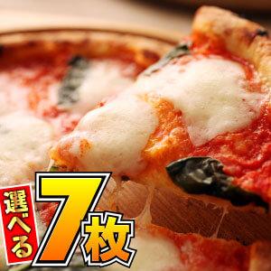 南フランスのおうちごはん☆ズッキーニとトマトのラタトゥイユピザ 9