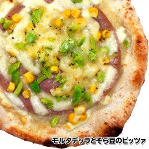 【選べる7枚セット】 12種類の最強ピザを紹介~お得になる裏技も! 3