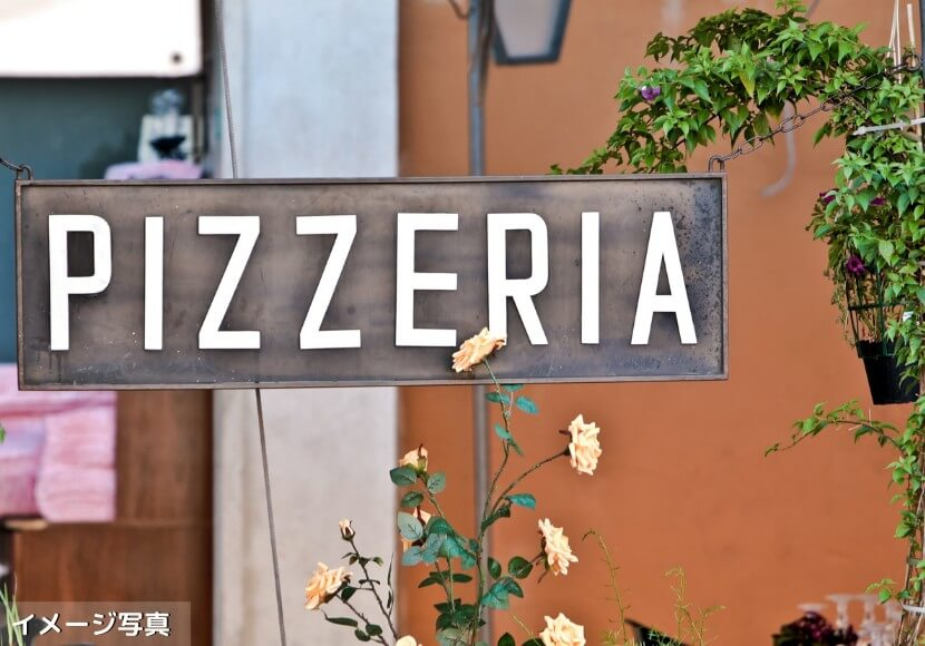 こどもの日は『ピザ屋さんごっこ』をしてみよう!簡単アイデア7つ 2